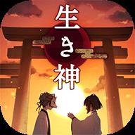 逃离神社最新版v1.0.0 安卓版