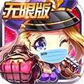 百战斗斗堂无限礼包版v1.0 安卓版