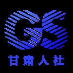 甘肃人社认证最新版本v1.5 安卓版