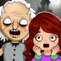 迷你小镇可怕的奶奶屋手游安卓版v0.4 最新版