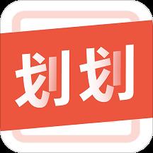划划直聘官方版v1.0.0 安卓版