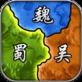三国分久必合手游最新版v1.0 安卓版