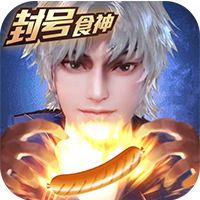 一恋永恒免费版v1.0.0.1 最新版