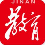 济南教育空中课堂Appv3.1.2 最新版