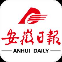安徽日报安卓版v1.2.8 最新版