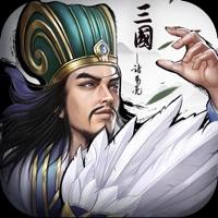 正统三国苹果版v1.10.77 最新版