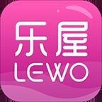 LEWO乐屋商城App最新版v1.4.1 最新版