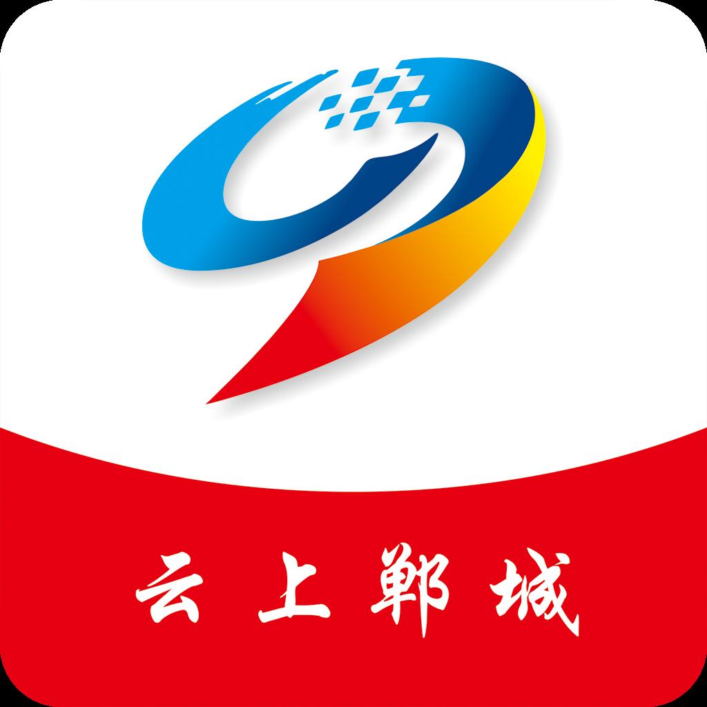 云上郸城客户端v2.3.3 安卓版