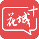 广州市新花城+appv4.4.19 最新版