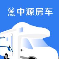 中源房车手机版v1.0.2 最新版