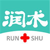 润术健康医生端v1.0.20 安卓版