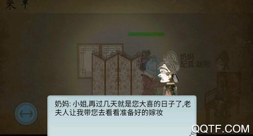 皮影京剧锁麟囊官方版