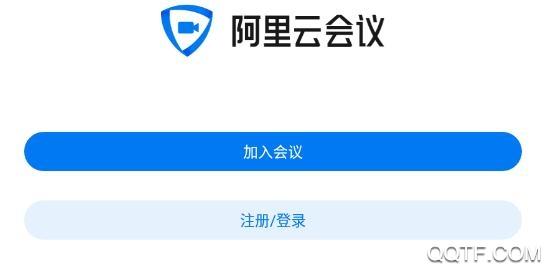 阿里云会议app官方版