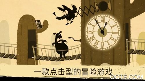办公室冒险中文版