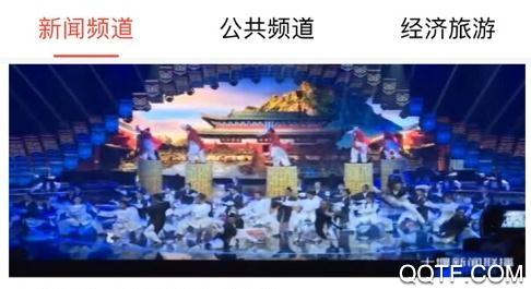 十堰广电新闻(武当云)ios版