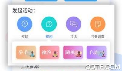 博蓝云课堂app最新版
