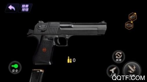 组装武器模拟重装上阵官方ios版