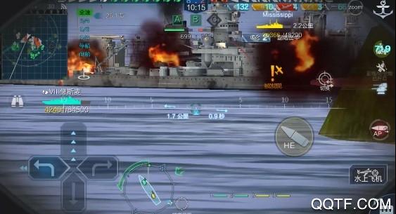 战舰联盟腾讯版