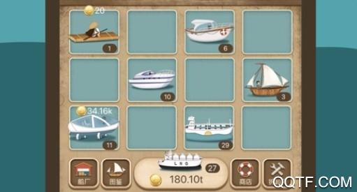 航行世界手游官方ios版