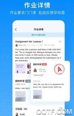 小腾作业君app安卓版