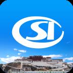 西藏人社app官方版v1.1.3 最新版