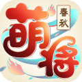 萌将春秋ol官方版v1.1.0 安卓版