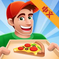 披萨店大赢家官方版v1.1.14 中文版