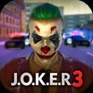 小丑3官方版v1.05 安卓版