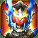 铠甲勇士战神联盟无限金币钻石破解版v1.1.3 免费版