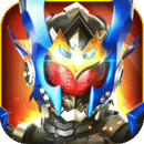 铠甲勇士战神联盟手游破解版v1.1.4 最新版