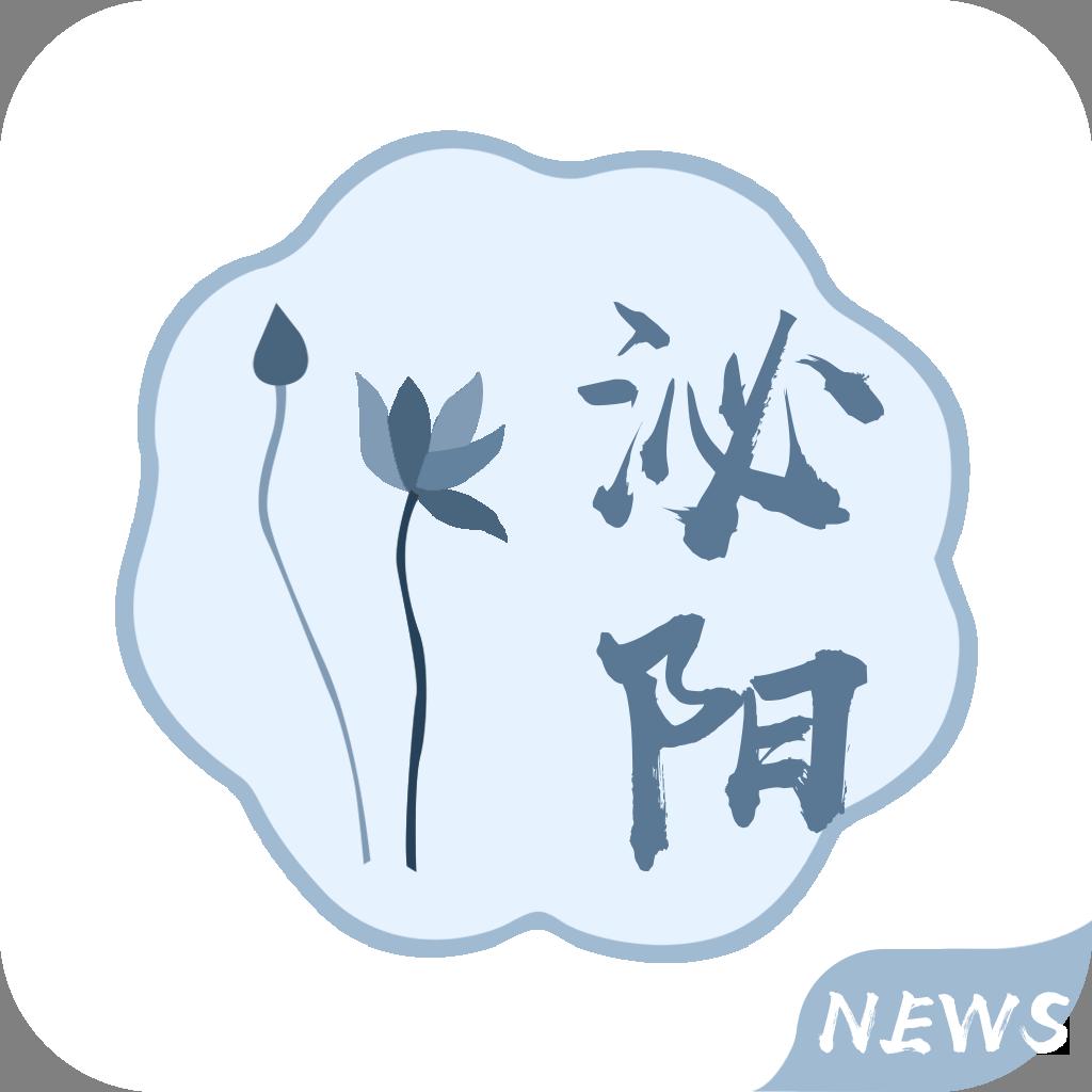 云上泌阳客户端v2.3.0 官方版