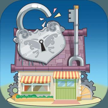 锁匠游戏官方正式版v1.0.2 安卓版