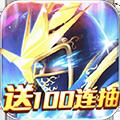 天使圣域送百万绑钻v2.0.25