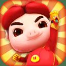 猪猪侠超星小英雄无限钻石破解版v1.0.0 最新版