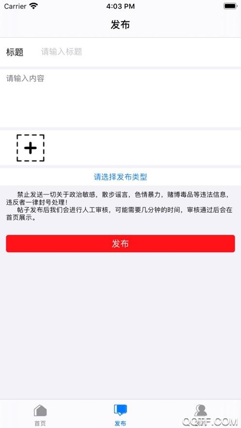 好游快爆苹果手机版v1.2 官方版