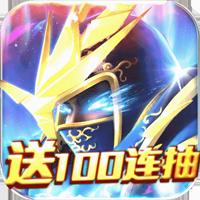 天使圣域百抽版v2.0.25