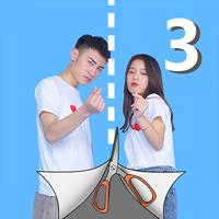 拆散情侣大作战真人版3最新版v1.1 安卓版