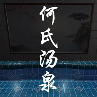 何氏汤泉官方ios版v1.0.2 iPhone版