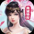 龙武之魂商城版v6.0.0 最新版
