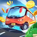 天天爱开车红包版v1.0.0.3 官方版