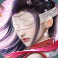 仙梦奇缘九游版v1.2.7 uc版