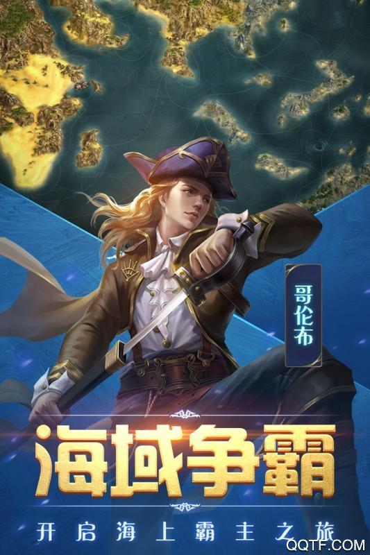 奋战海战中文版v2.0.2 汉化版