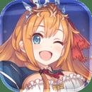 公主连结腾讯版v2.4.6 应用宝版