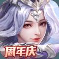 剑与契约九游新服v5.3.0 uc版