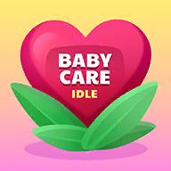 闲置婴儿护理最新版v1.0 安卓版