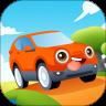 开车旅行红包版v1.0 最新版