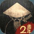 铁血武林2九游渠道版v9.0.164 uc版