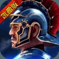 罗马帝国九游版v1.12.6 uc版