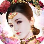宫斗之步步为营无限鲜花版v1.0.1 福利版