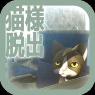 从车窗逃脱的猫大人最新版v1.0.0 中文版